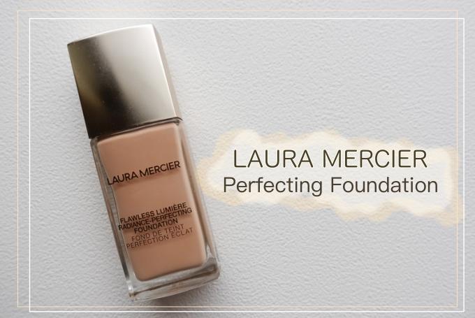 自然妝感專櫃粉底推薦 | LARUA MERCIER蘿拉蜜思。 煥顏粉露,粉底薄透、色調齊全 @林飛比。玩美誌