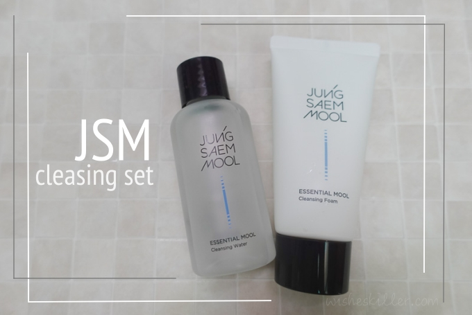 韓國品牌試用包 | 鄭瑄茉JUNG SAEM MOOL。煥顏亮膚卸妝水/洗面乳 @林飛比。玩美誌