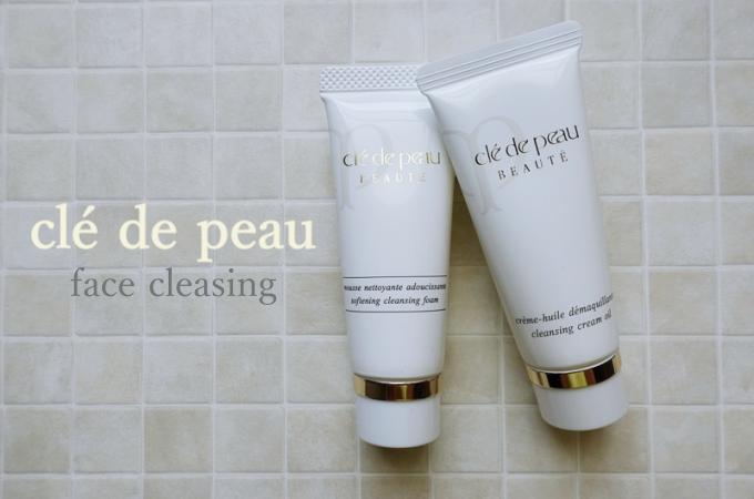 專櫃試用包 | 肌膚之鑰cle de peau beaute。光采卸妝霜/淨透潔膚皂,貴婦的強勁清潔力 @林飛比。玩美誌
