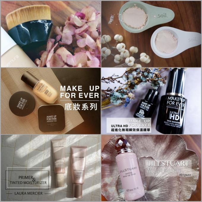 2020專櫃週年慶購物推薦清單 | 清潔 保養 彩妝,這些必買到現在還在用~ @林飛比。玩美誌
