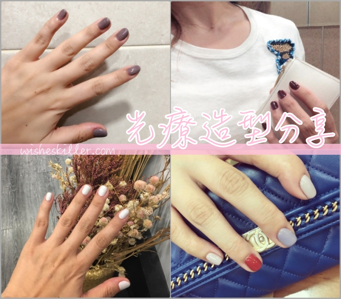 桃園美甲店推薦 | 光療造型分享。 EOS nails salon @林飛比。玩美誌