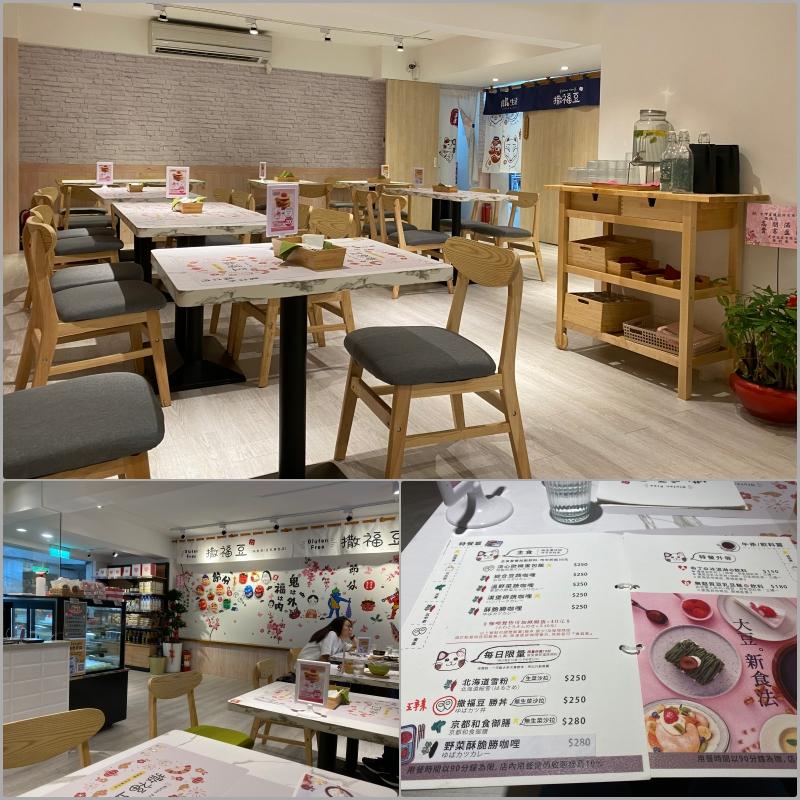 台北大安區&中山區2間溫馨素食分享。撒福豆無麩質/蛋奶樹蔬食(日式/義式) @林飛比。玩美誌