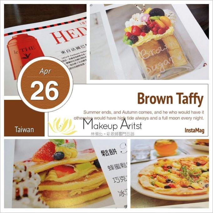 宜蘭美食咖啡館推薦|Brown Taffy。咖啡糖義式廚房,親切服務 食物美味 @林飛比。玩美誌