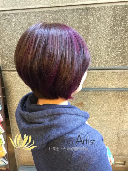 《染髮》2015 讓我大紅大紫吧 @林飛比。玩美誌
