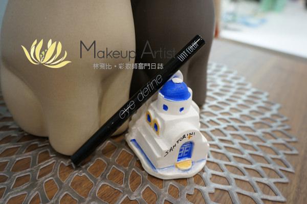 台灣眼線液推薦|ÜNT color 不斷水眼線液筆 @林飛比。玩美誌