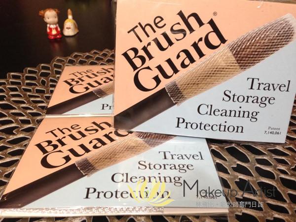 《工具》刷具保護套。the Brush Guard @林飛比。玩美誌