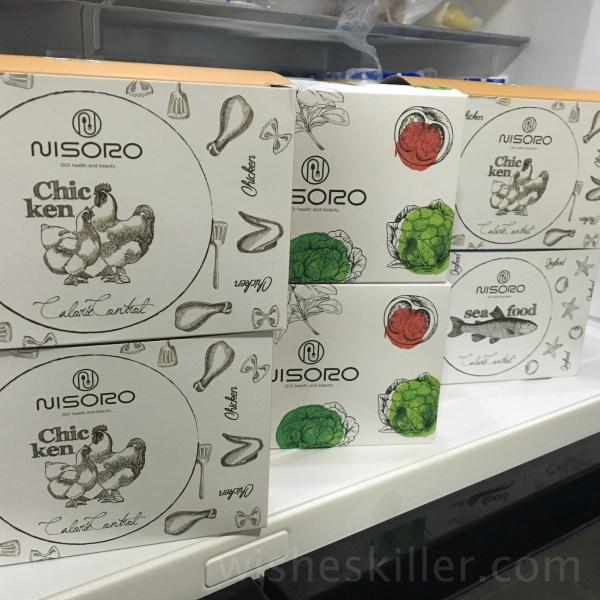飲食控制分享|【Nisoro】低脂低鹽低GI的低卡熱量控制餐 @林飛比。玩美誌