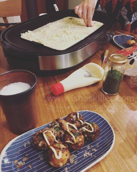 日本遊學體驗 | 寄宿家庭的welcome party @林飛比。玩美誌