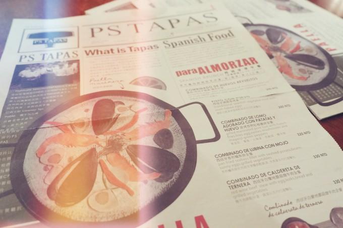 台北大安區異國料理推薦》PS Tapas 西班牙餐酒館 東區巷弄裡的異國風味 @林飛比。玩美誌
