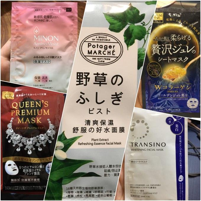 日本必買》4款日本藥妝店販售面膜分享 @林飛比。玩美誌