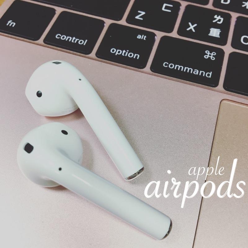 藍芽耳機分享》蘋果。airpods 使用一週心得 @林飛比。玩美誌