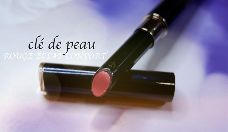 專櫃唇膏推薦 | 肌膚之鑰cle de peau 。貴婦光潤魅幻唇膏,用量節省 攜帶方便 @林飛比。玩美誌