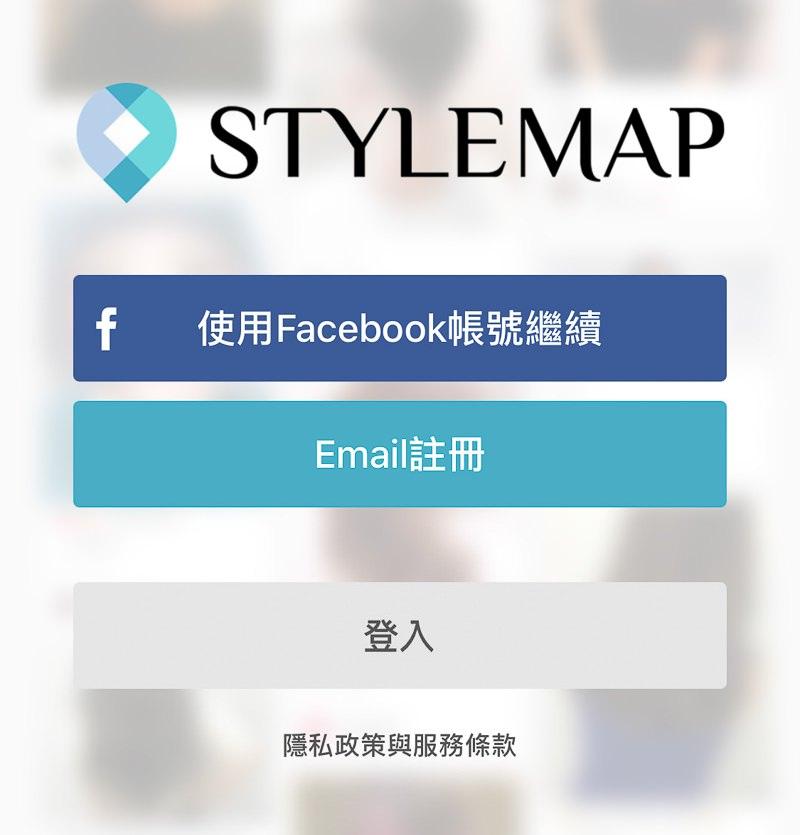 髮型師推薦軟體!STYLE MAP台灣美髮app 價格查詢、手機預約一次搞定 @林飛比。玩美誌