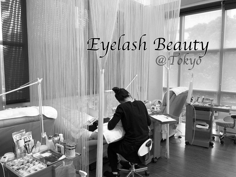 台北東區接睫毛推薦 | Eyelash Beauty@tokyo。日系根根分明自然款睫毛 @林飛比。玩美誌
