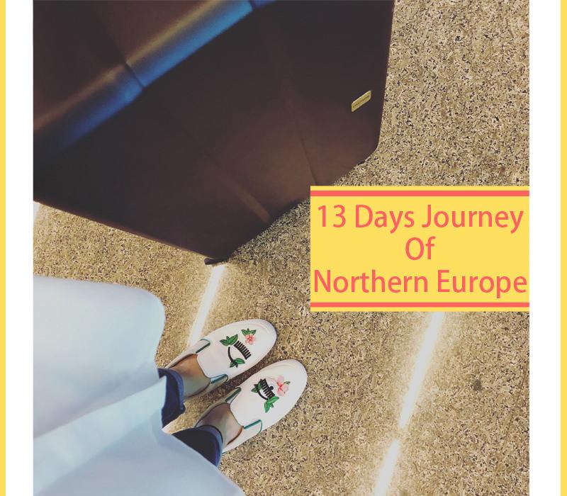【2018北歐行程分享】挪威瑞典芬蘭丹麥13日 鐵道遊四國 行前準備 @林飛比。玩美誌